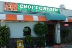 chois-garden-before-1